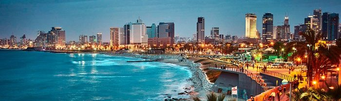 Israele: Mosaico di Storia e Cultura